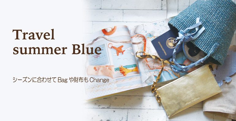 Travel summer Blue