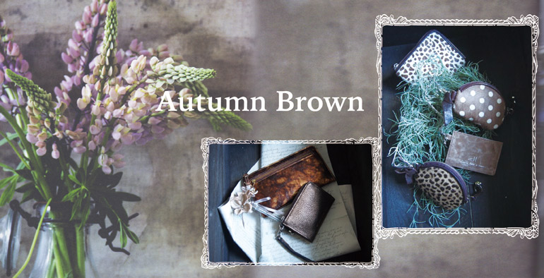 Autumn Brown
